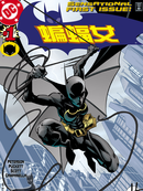 蝙蝠女v1漫画