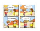 吃饭了吗漫画