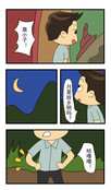 臭小子漫画