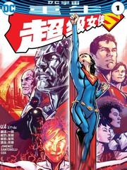 超级女侠:重生