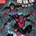 神奇蜘蛛侠:再续誓言V2