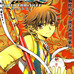 TSUBASA翼-WoRLD CHRoNiCLE 梦幻之岛篇